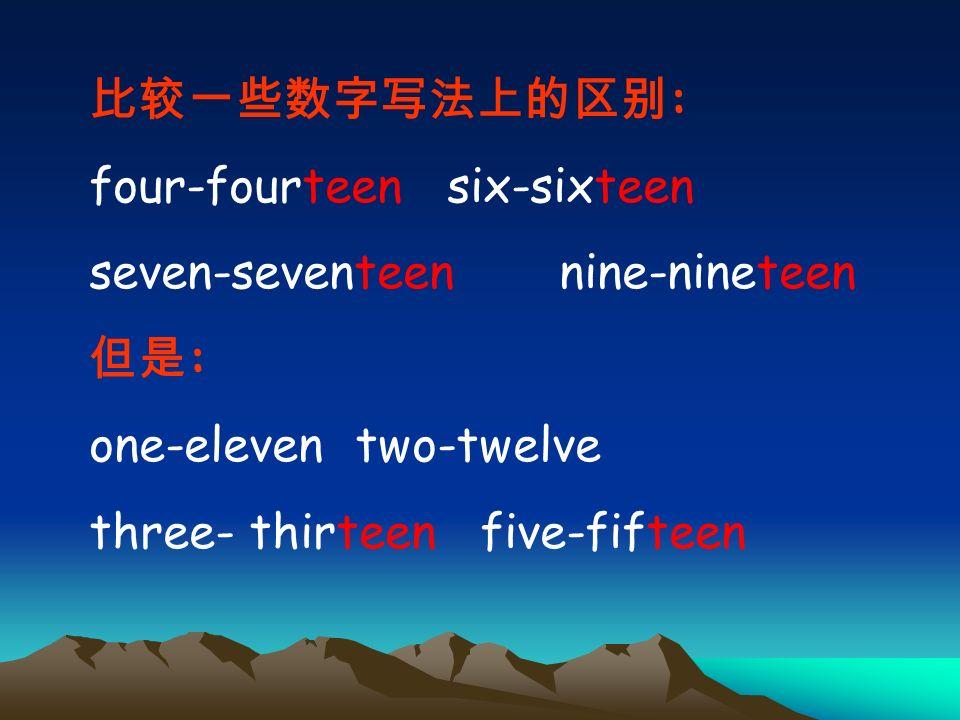: four-fourteen six-sixteen seven-seventeen nine-nineteen : one-eleven two-twelve three- thirteen five-fifteen