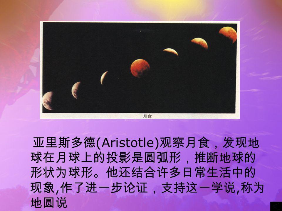 (Aristotle),,