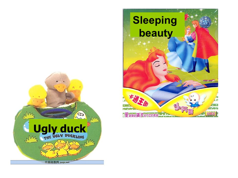 Ugly duck Sleeping beauty