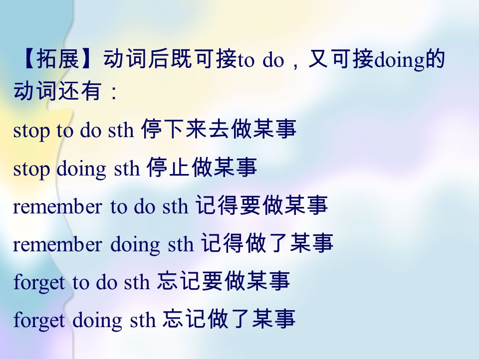Language points..., I usually try to get one for free from outside the library... (P4) …… try to do sth try one's best to do sth try doing sth I'm try