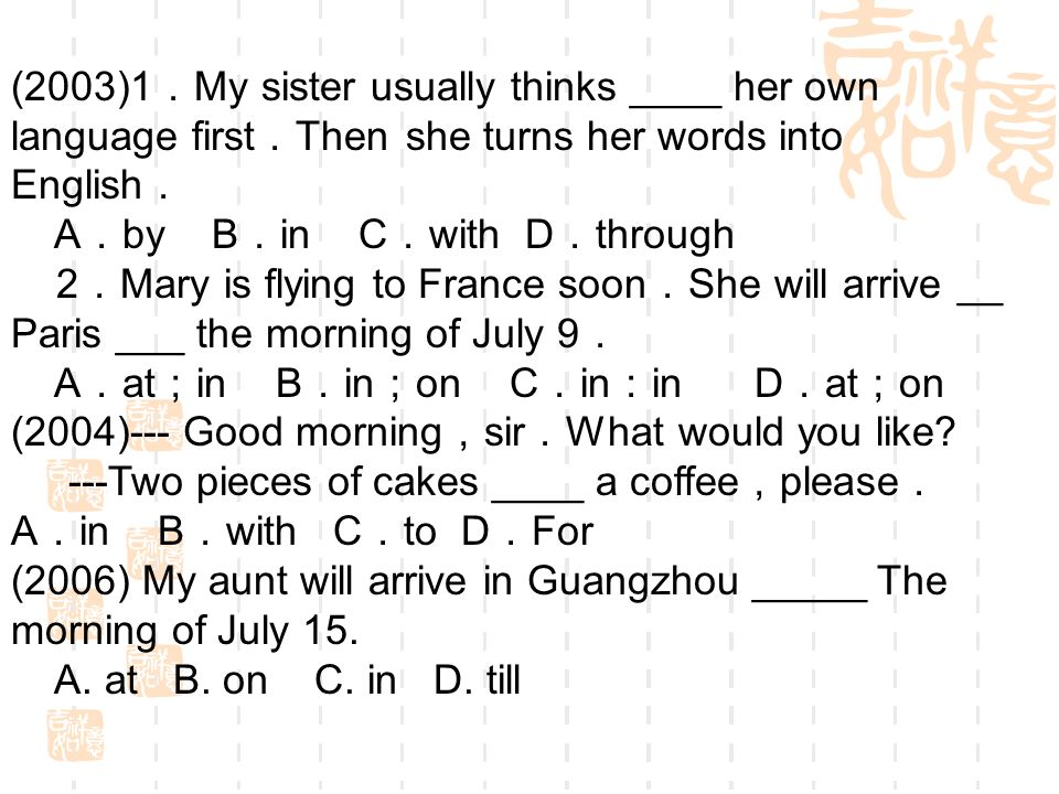 (2003)1 My sister usually thinks ____ her own language first Then she turns her words into English A by B in C with D through 2 Mary is flying to Fran
