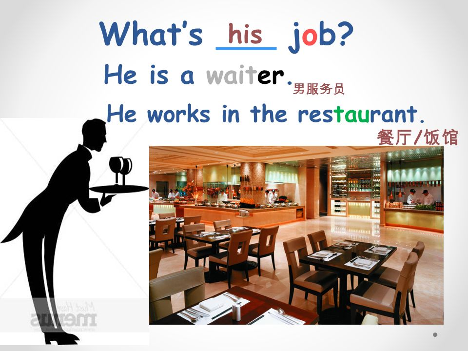 What s ___ job? She is a _________. her waitress