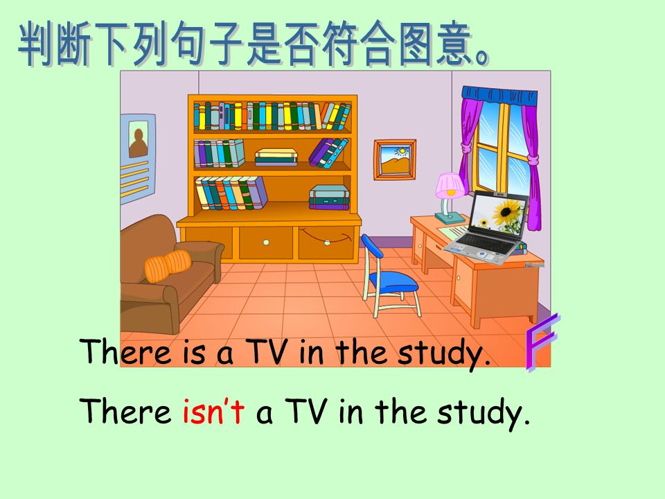 There is a TV in the study. There isnt a TV in the study.