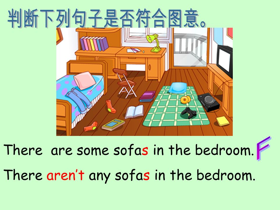 There are some sofas in the bedroom. There arent any sofas in the bedroom.