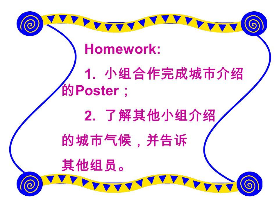 Homework: 1. Poster 2.