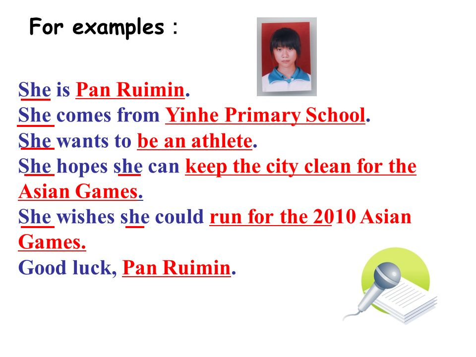 Homeworks: 1 unit Asian Games