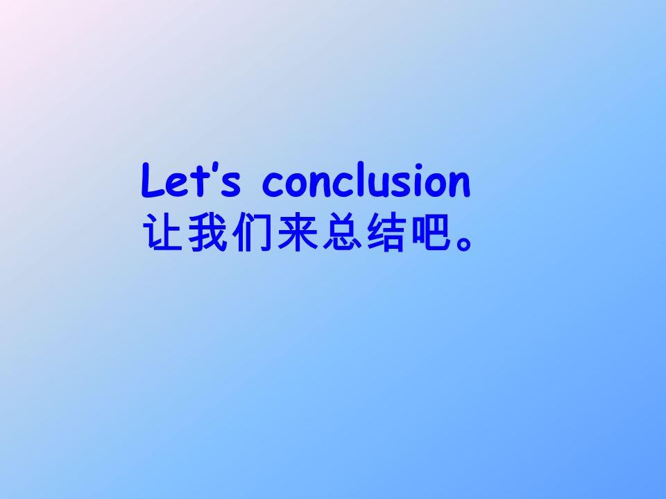 Lets conclusion