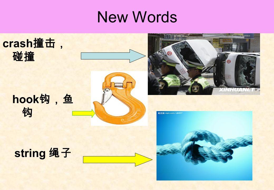 crash hook string New Words