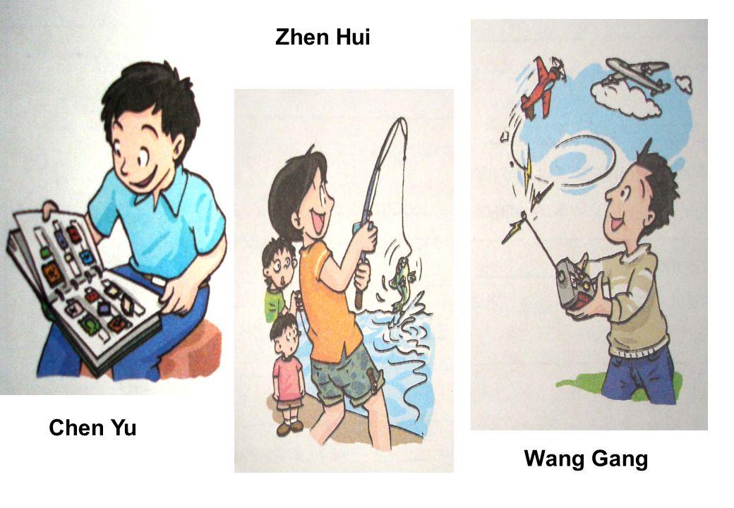 Chen Yu Zhen Hui Wang Gang