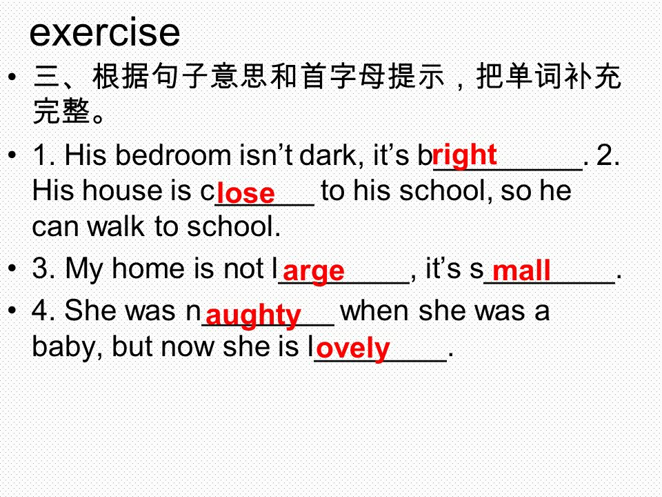 1. His bedroom isnt dark, its b_________. 2.