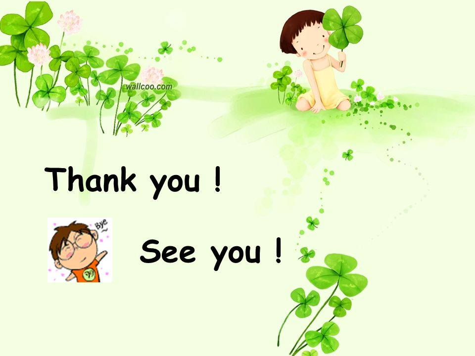 See you ! Thank you !