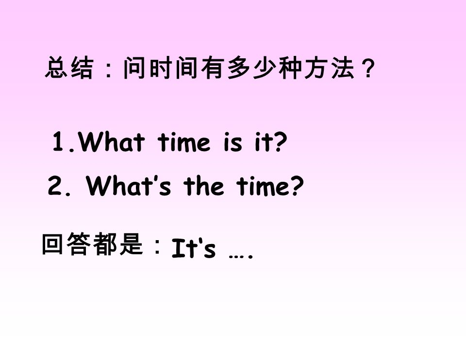 1.What time is it? 2. Whats the time? Its ….