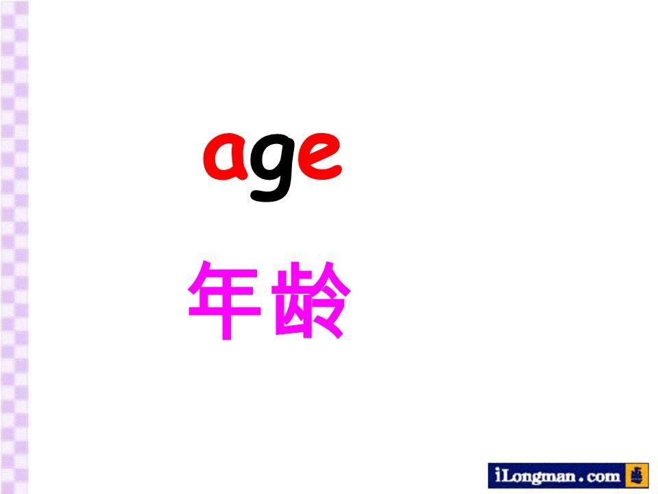 ageage