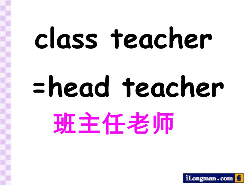 class teacher =head teacher