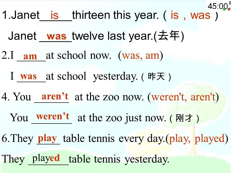 2011.10 2002.10 ( ) am was wasnt I a teacher. I a student. I a teacher. ( was, wasn't, am )