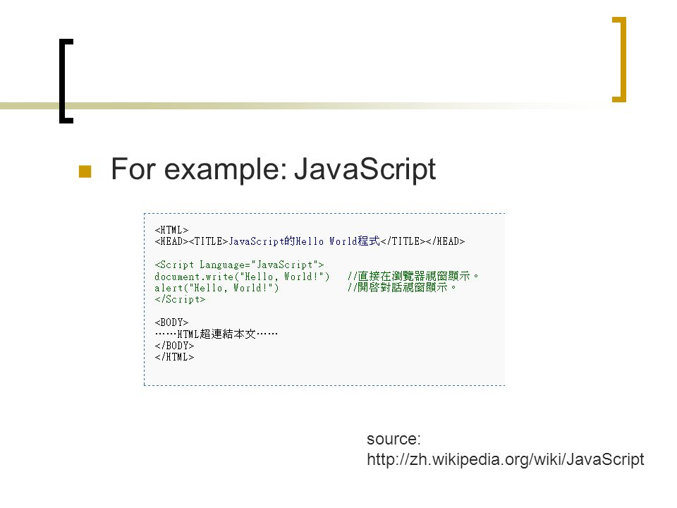 For example: JavaScript source: http://zh.wikipedia.org/wiki/JavaScript