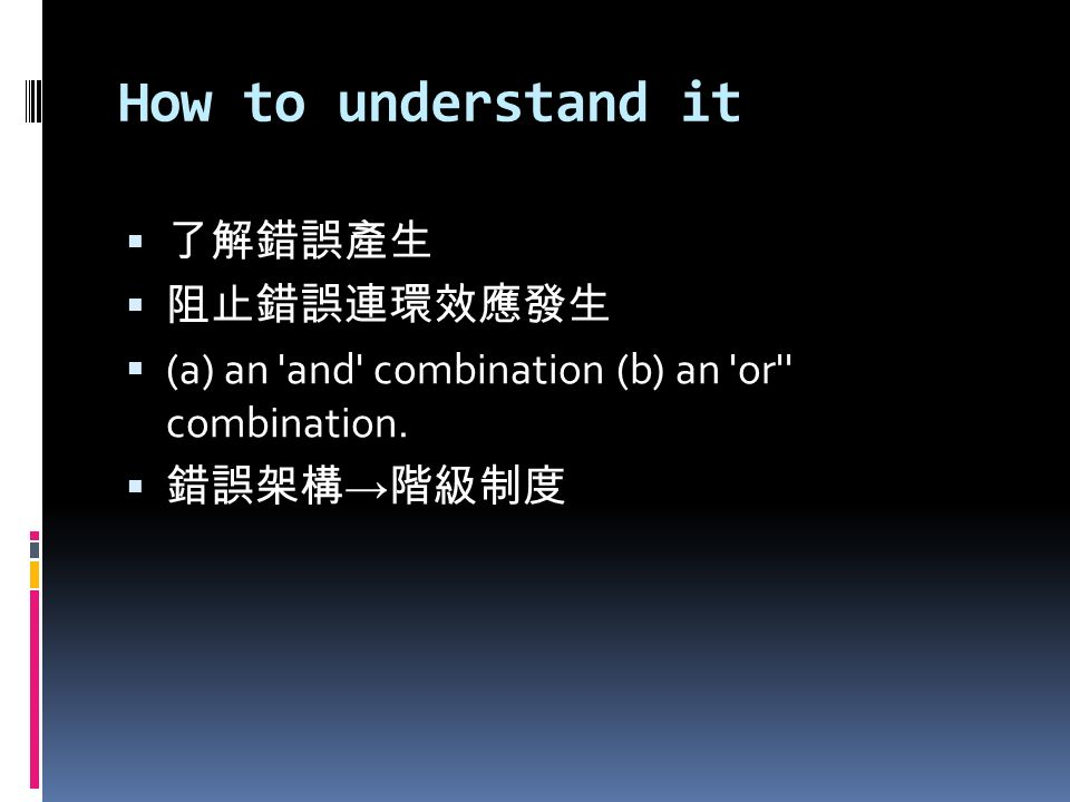 How to understand it (a) an and combination (b) an or combination.