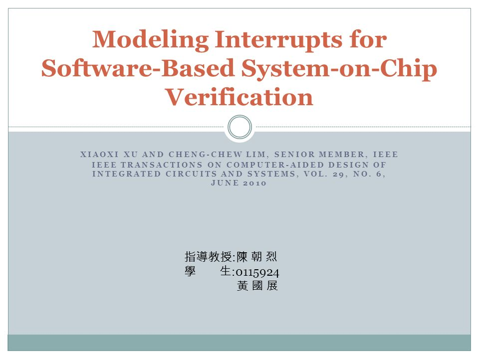 XIAOXI XU AND CHENG-CHEW LIM, SENIOR MEMBER, IEEE IEEE TRANSACTIONS ON COMPUTER-AIDED DESIGN OF INTEGRATED CIRCUITS AND SYSTEMS, VOL. 29, NO. 6, JUNE