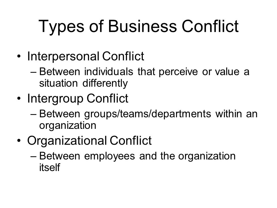 Managing Conflict Create positive atmosphere –Parties involved can meet in a quiet, neutral setting Keep an open mind –Dont take one side or the other unless absolutely necessary –Be nonjudgmental It may not be important to you, but it is to others Encourage employees to work together to resolve conflicts before they escalate
