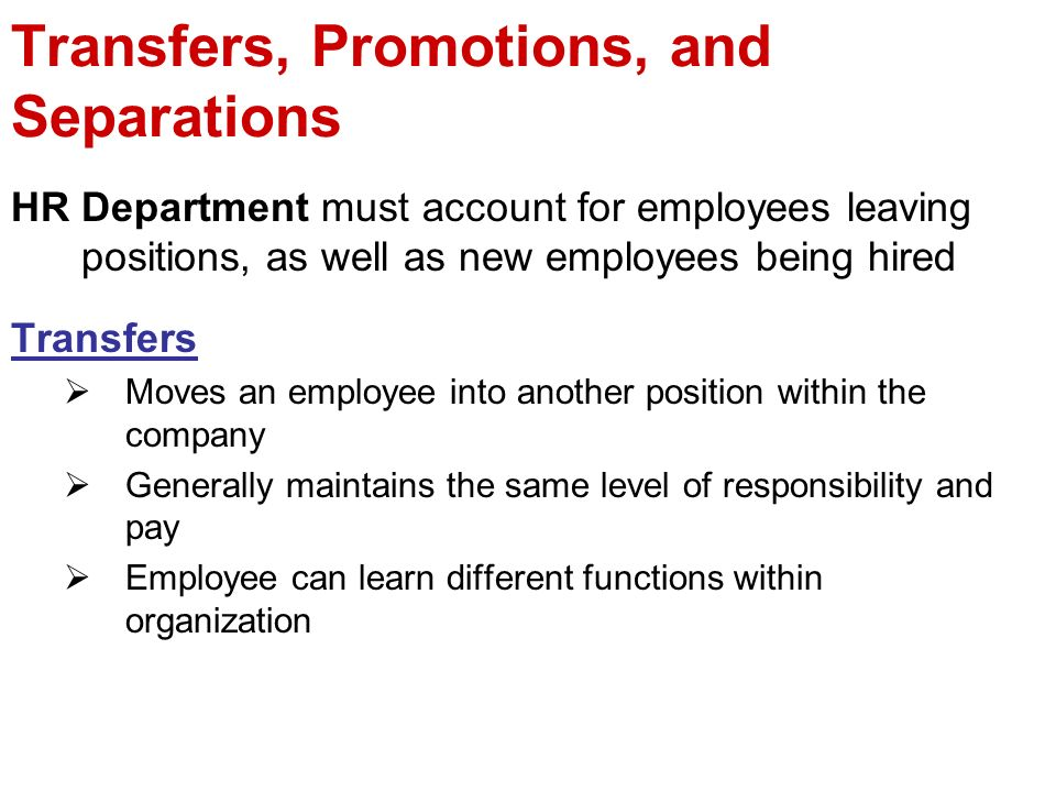 Transfers, Promotions, and Separations HR Department must account for employees leaving positions, as well as new employees being hired Transfers Move