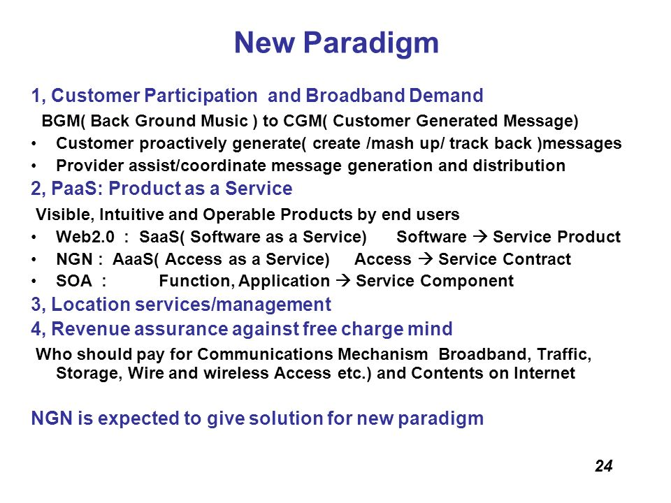 24 New Paradigm 1, Customer Participation and Broadband Demand BGM( Back Ground Music ) to CGM( Customer Generated Message) Customer proactively gener