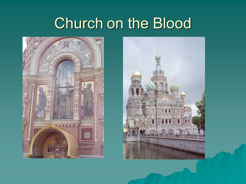 Church on the Blood