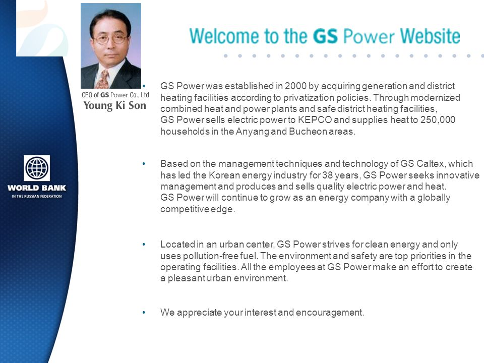 GS Power was established in 2000 by acquiring generation and district heating facilities according to privatization policies.