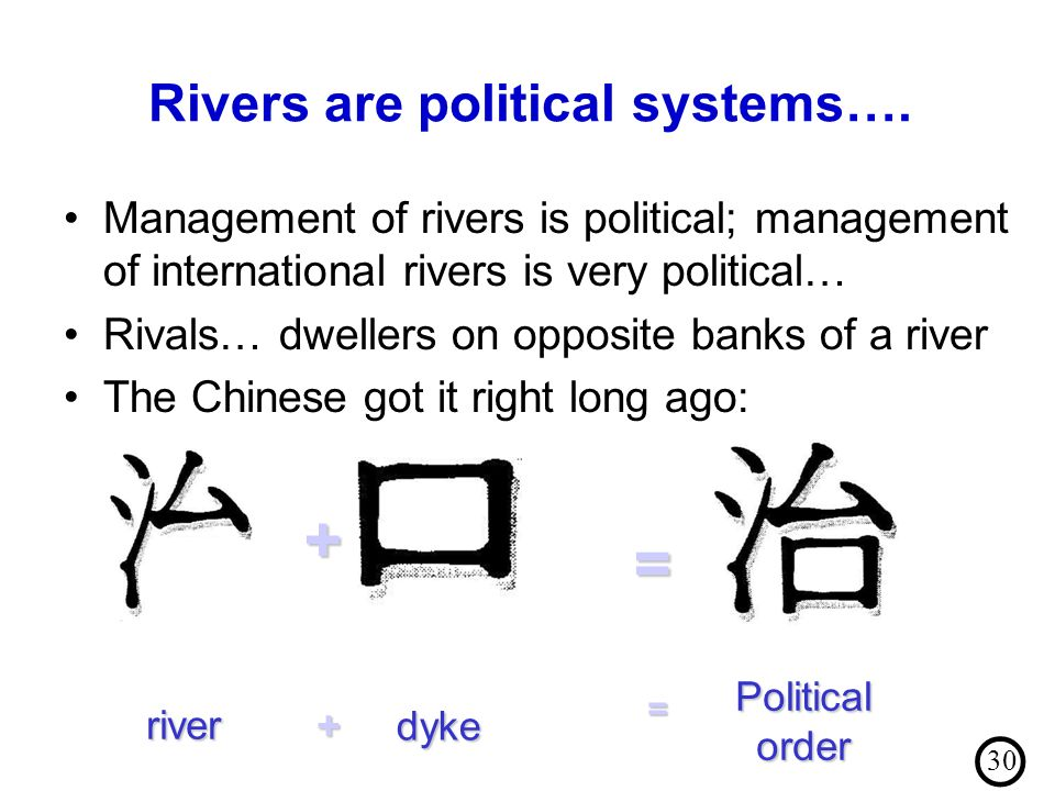 Rivers are political systems….