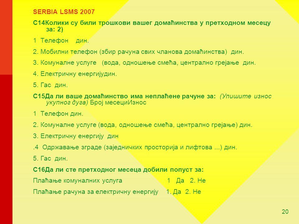 20 SERBIA LSMS 2007 С14Колики су били трошкови вашег домаћинства у претходном месецу за: 2) 1 Телефон дин. 2. Мобилни телефон (збир рачуна свих чланов
