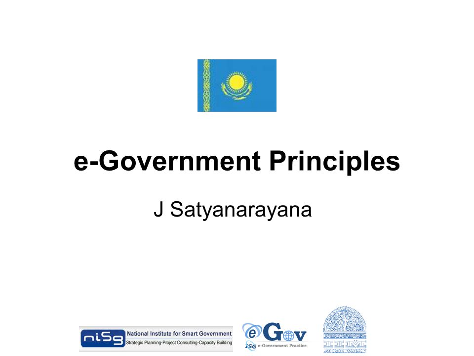 Benefits of e-Government