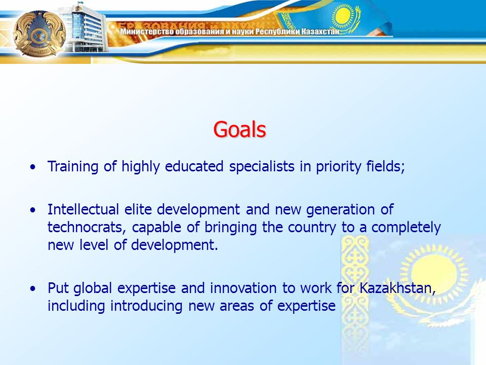 «Bolashak» Scholarship Initiative «Bolashak» Scholarship Initiative Established in 1993 by the President of the Republic of Kazakhstan with the purpose of educating the best students in elite universities overseas.