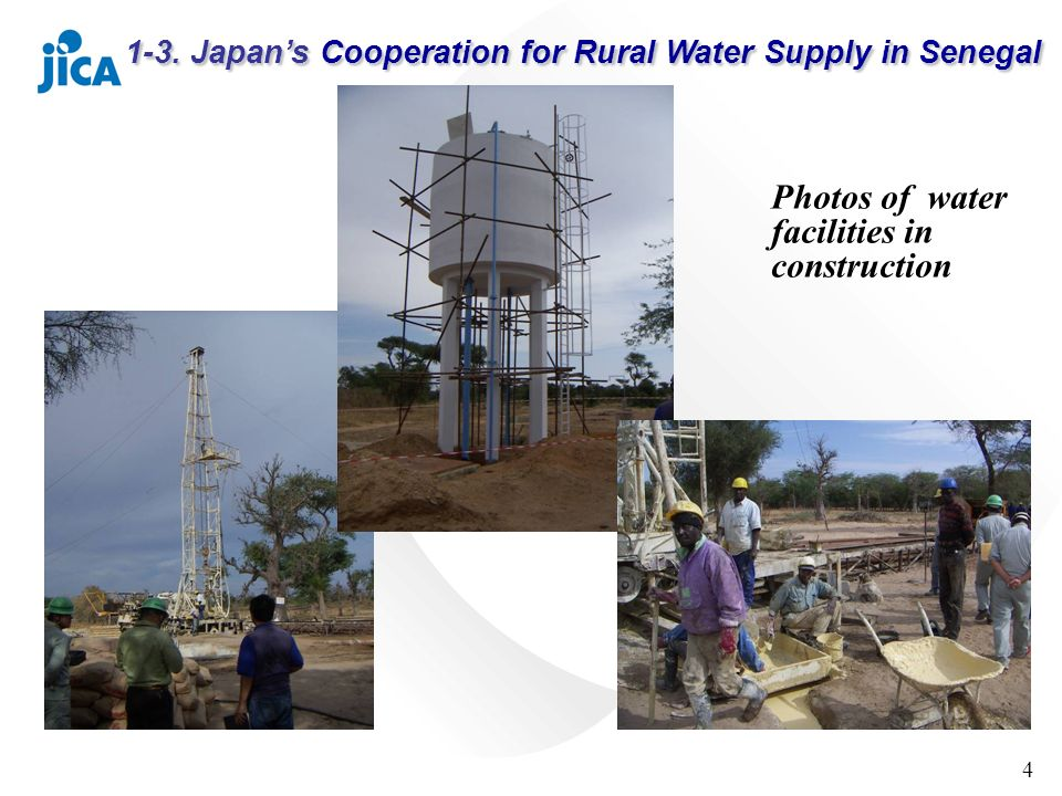 4 Photos of water facilities in construction 1-3.