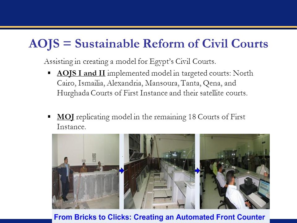 AOJS = Sustainable Reform of Civil Courts Assisting in creating a model for Egypts Civil Courts.