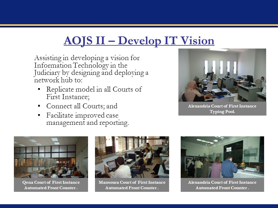 AOJS II – Develop IT Vision Assisting in developing a vision for Information Technology in the Judiciary by designing and deploying a network hub to: