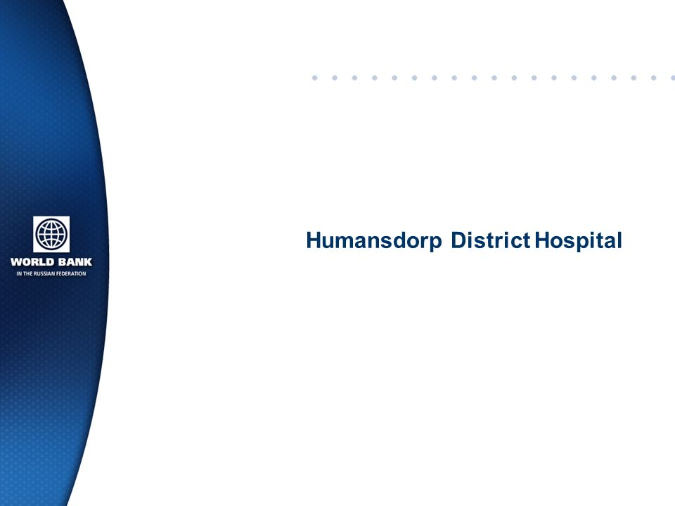 Humansdorp District Hospital