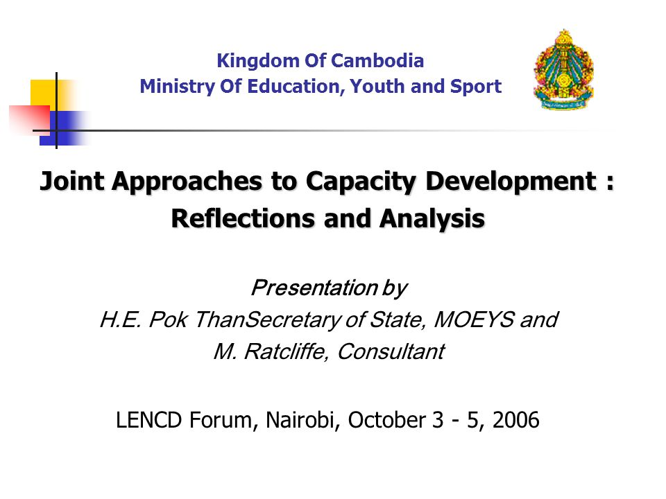 Kingdom Of Cambodia Ministry Of Education, Youth and Sport Joint Approaches to Capacity Development : Reflections and Analysis Presentation by H.E.
