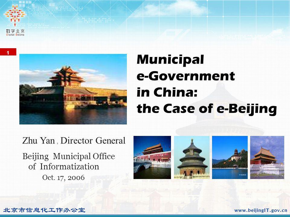 1 Beijing Municipal Office of Informatization Oct.