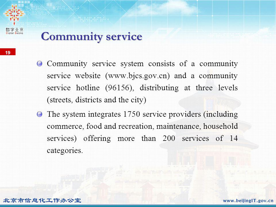 Community service system consists of a community service website (www.bjcs.gov.cn) and a community service hotline (96156), distributing at three leve