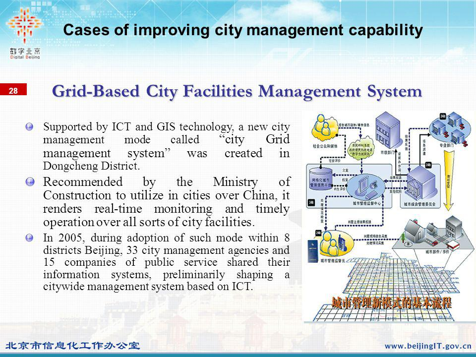 28 Cases of improving city management capability Supported by ICT and GIS technology, a new city management mode called city Grid management system wa