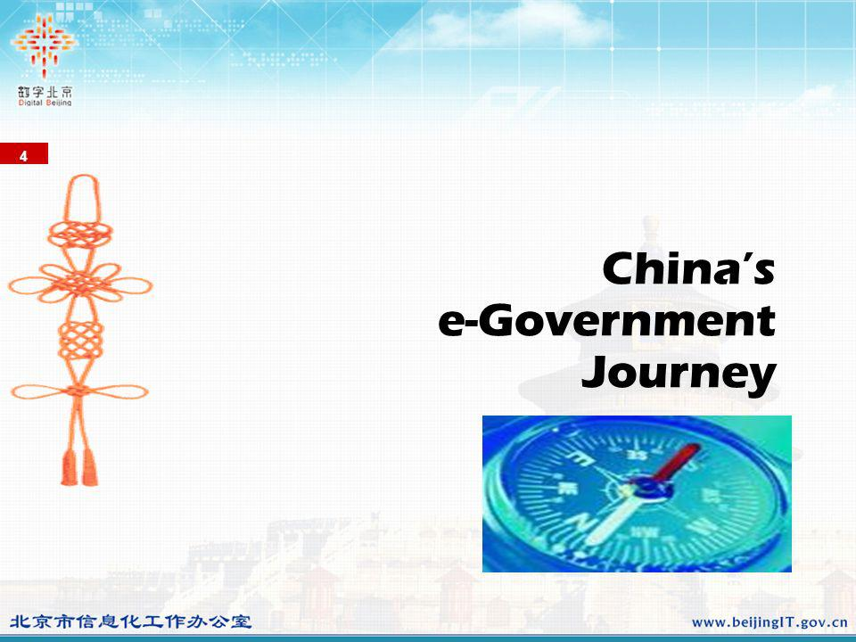 Chinas e-Government Journey 4