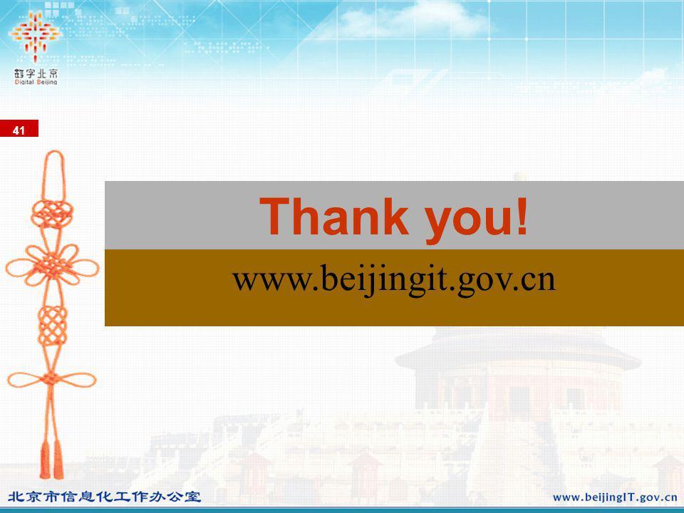 41 Thank you! www.beijingit.gov.cn