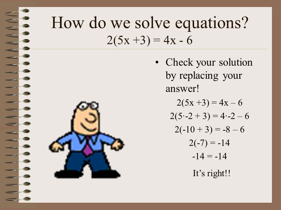 How do we solve equations.