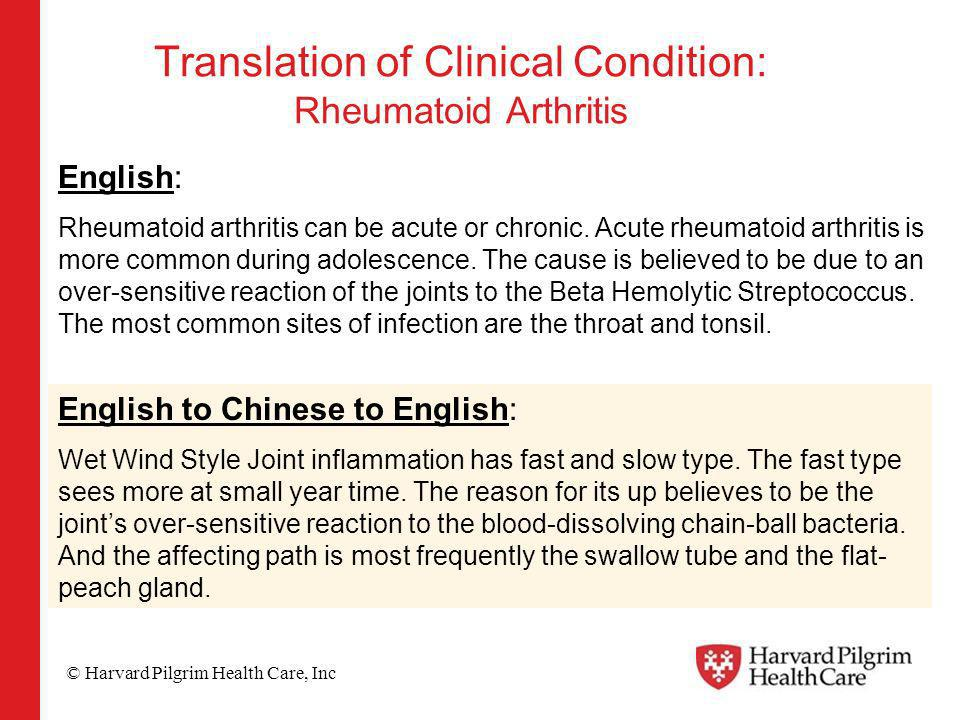 © Harvard Pilgrim Health Care, Inc Translation of Clinical Condition: Rheumatoid Arthritis English: Rheumatoid arthritis can be acute or chronic. Acut