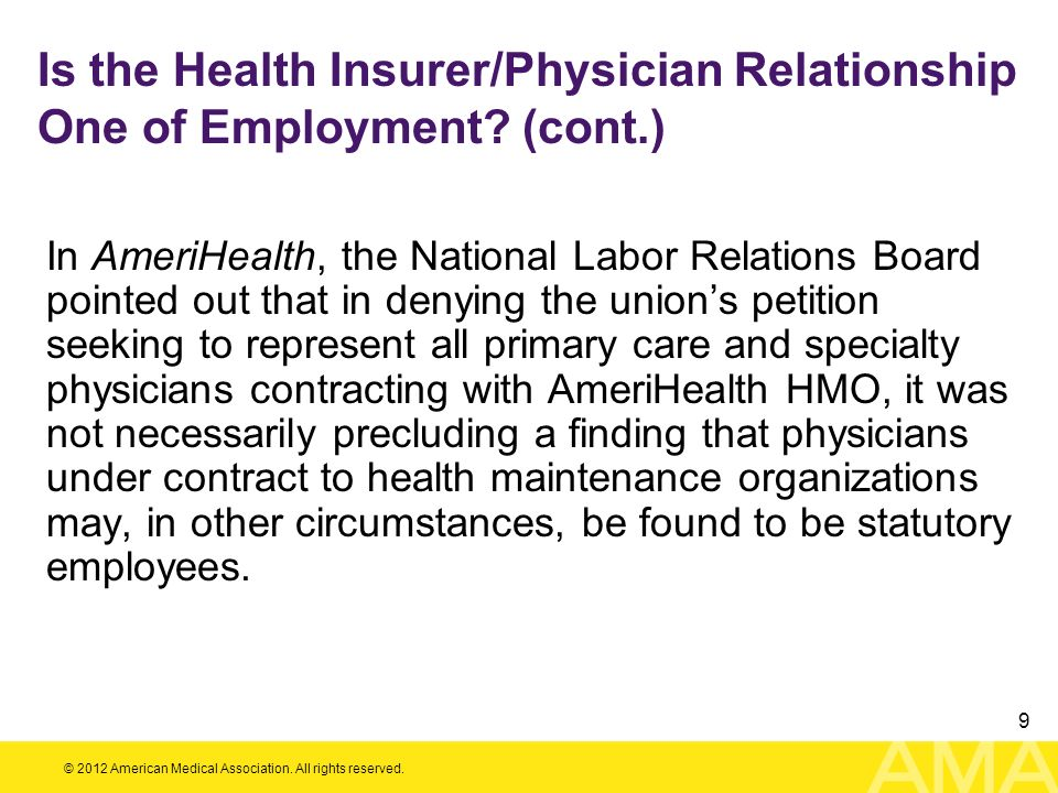 © 2012 American Medical Association. All rights reserved. 9 In AmeriHealth, the National Labor Relations Board pointed out that in denying the unions