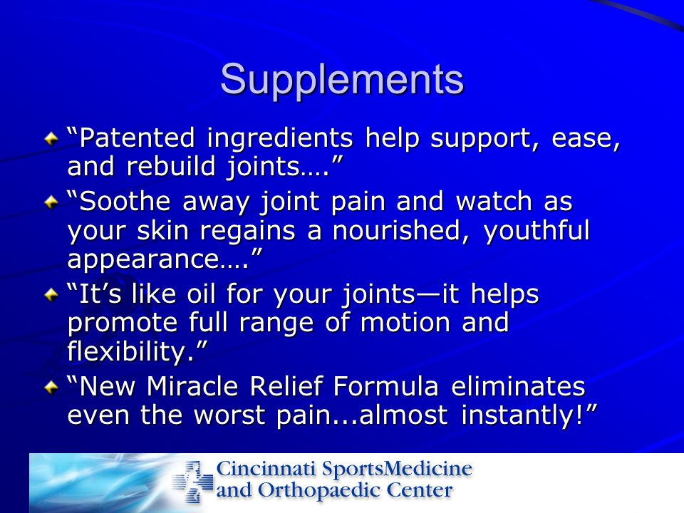Supplements Patented ingredients help support, ease, and rebuild joints…. Soothe away joint pain and watch as your skin regains a nourished, youthful