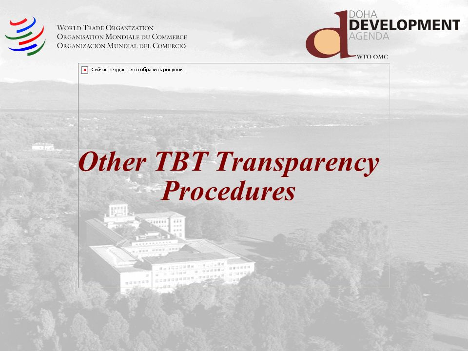 Other TBT Transparency Procedures