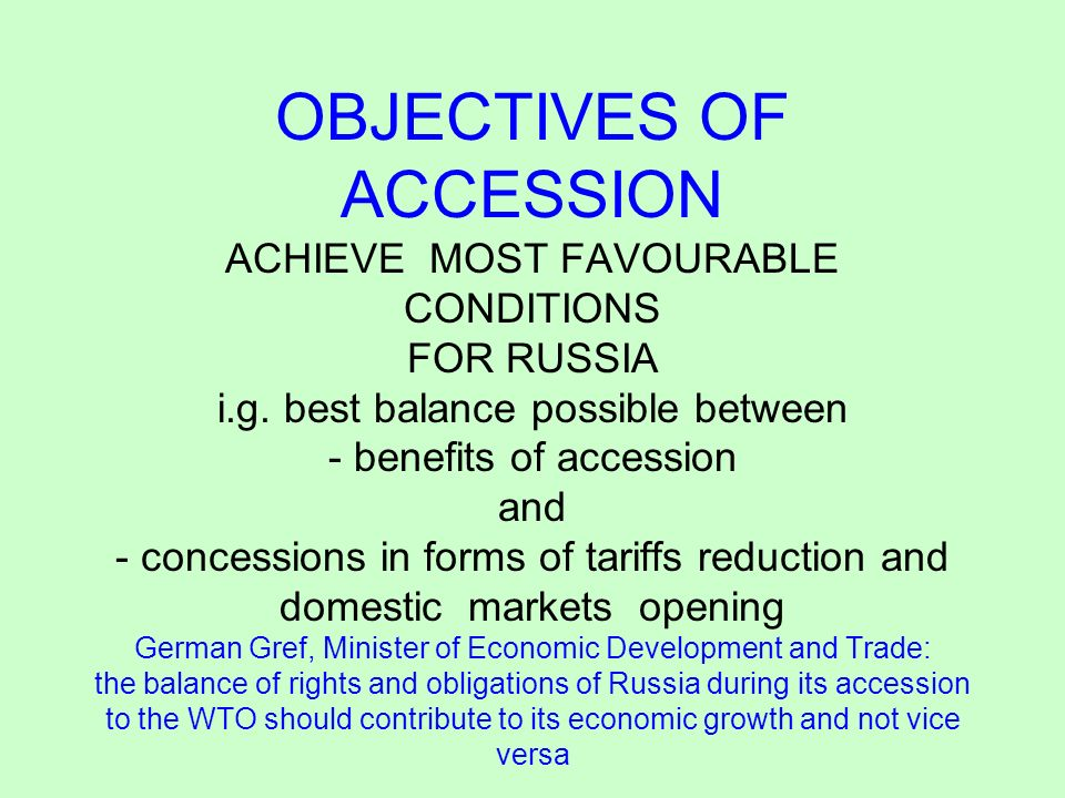 System issues : * Agrarian issues are of special priority for Russia ; * Russian legislation and enforcement practice being in conflict with WTO norms; * Participants of the negotiations require categorically fulfillment of all WTO provisions in this sphere; * Requirements subject o negotiations