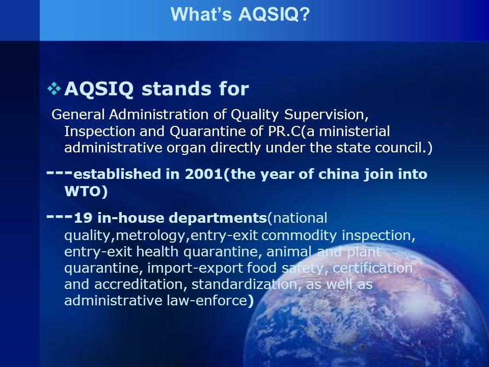 Whats AQSIQ.