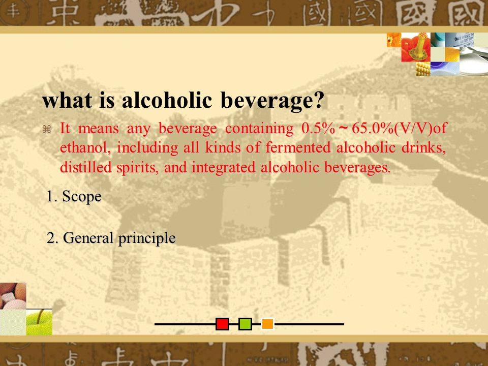For example: the labeling of Alcoholic beverage The labeling of alcoholic beverage must observe Standard for the labeling of alcoholic beverage (GB10344-1989).