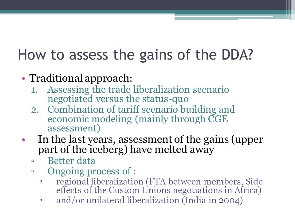 How to assess the gains of the DDA.